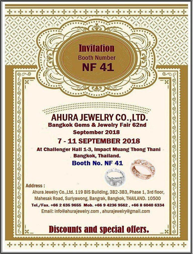 Ahura jewelry